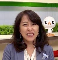 第1162回 VMDマーケティングプロデューサー 坪谷菜穂子さん