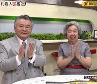 第1180回 北海道・さっぽろ旭山音楽祭 岸田春樹さんと頌子さん