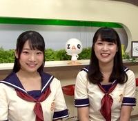 第1193回 日本セーラー女子団 愛川ひかりさんと小枝咲笑さん
