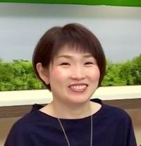 第1220回 コラージュセラピスト 八乙女彩子さん
