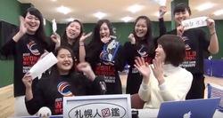 第1287回 札幌龍谷学園高等学校 ダンス部