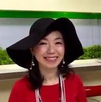 第1390回 パーソナルイメージプロデューサー 柳谷真理子さん