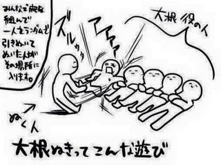 第1017回 ワークショップファシリテーター 松岡春菜さん