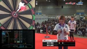 第1084回 プロダーツプレイヤー 高木静加さん
