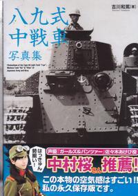 吉川さんの本