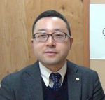 第519回 社会保険労務士 若林成嘉さん