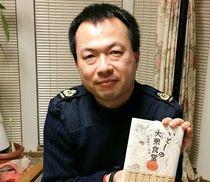 第587回 カメラマン 田渕立幸さん