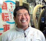 第624回 南風自転車店 有森昭二さん