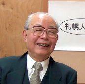 第632回 私設北海道開拓使の会 石黒直文さん