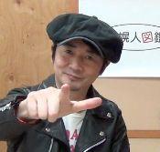 第635回 怒髪天 増子直純さん