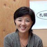 第696回 バティックアーティスト 麻生クミさん