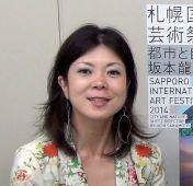 第731回 札幌国際芸術祭キュレーター        飯田志保子さん