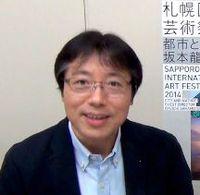 第735回 札幌国際芸術祭事務局 山田一雄さん