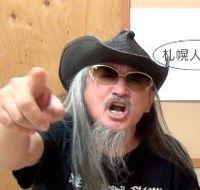 第758回 オフィス観音代表 ミミ山田さん
