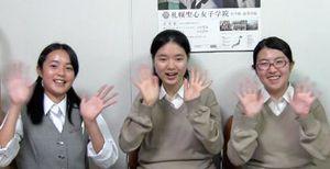 第820回 2014少年少女国連大使 森茜さん 小谷紅花里さん 畠中悠生乃さん