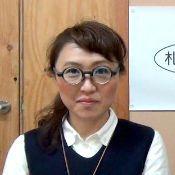 第892回 フェルト作家 丹治久美子さん