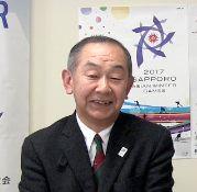 第912回 2017冬季アジア札幌大会 武井文夫さん