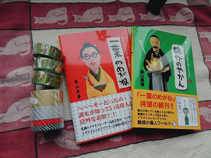 第865回 ちまちま人形作家 高山美香さん