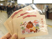 【札幌市交通局】最後の「記念ウィズユーカード」