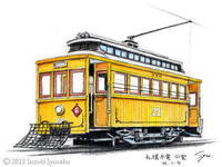 【札幌市電】木造電車22号、明治村へ