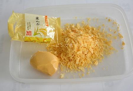 山羊さんの石鹸クズから作る石鹸粘土~その1