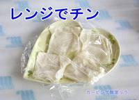 石鹸の保存には除菌です。