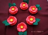 1月は椿のお花で