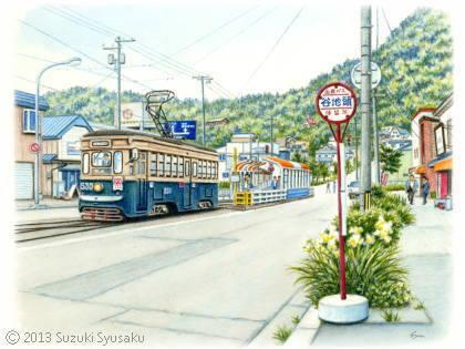 【水彩色鉛筆画】えちぜん鉄道、北斗星、函館市電等10点Up