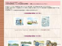 【公式Webサイト】イラスト6点(2016年分(5)/2017年分(1) 北海道エアシステム・北海道新幹線ほか)追加