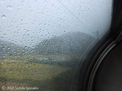 宮の森日記【出張編】●10/1(火)台風接近中の東京へ
