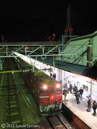 宮の森日記【出張編】●12/1(日)新幹線で東京へ