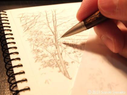 宮の森日記●下描き