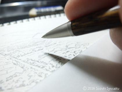 宮の森日記●下描き着手