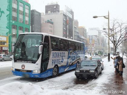 宮の森日記●ファイターズバス