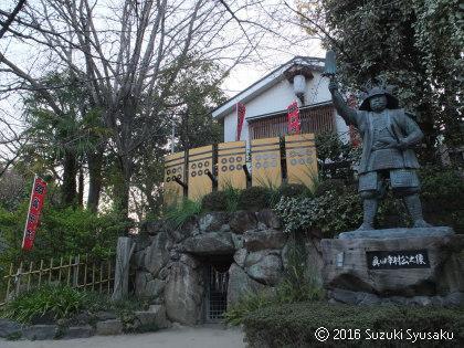宮の森日記【出張編】●3/26(土)神戸から大阪、福井へ