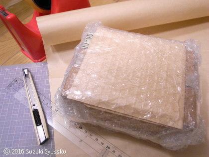 宮の森日記●梱包作業