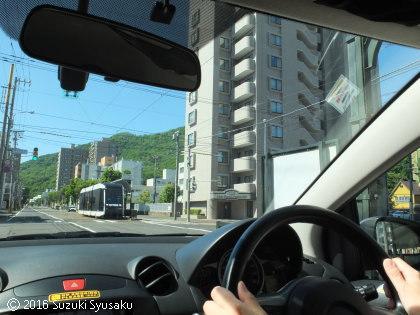 宮の森日記●恐怖のドライブ・大倉山編