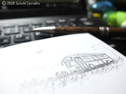 宮の森日記●落書き
