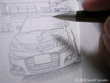 宮の森日記●自動車の絵
