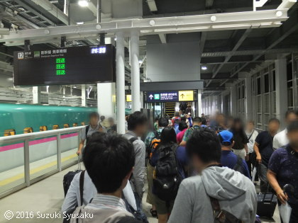 宮の森日記【出張編】●7/17(日)新幹線で帰札の途に