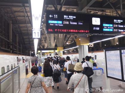 宮の森日記【出張編】●7/31(日)いざ福井へ