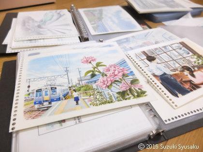 宮の森日記●原画整理