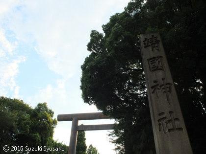 宮の森日記【出張編】●8/24(水)台風の影響で…。