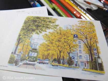 【作品展示】9/4(日)札幌市電「市電フェスティバル」