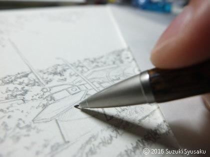 宮の森日記●台風接近