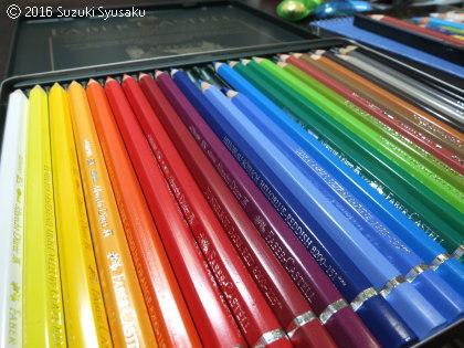 宮の森日記●24色!