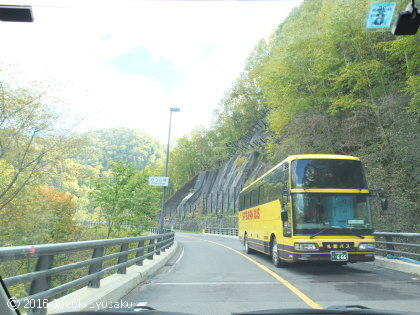 宮の森日記●恐怖のドライブ・中山峠編