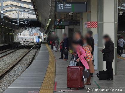 宮の森日記【出張編】●11/9(水)北陸新幹線で東京へ