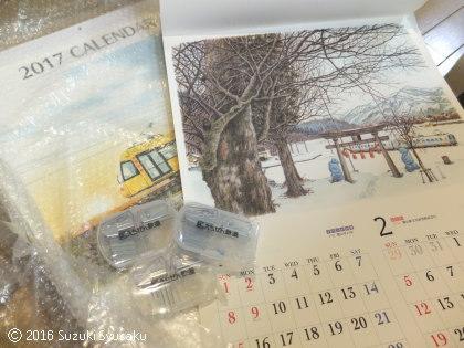 宮の森日記●えちぜん鉄道のカレンダー