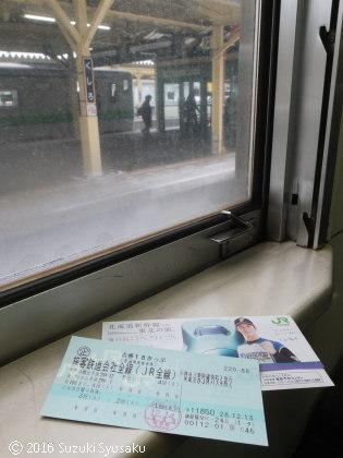宮の森日記【出張編】●12/14(水)3年ぶりの川湯温泉駅